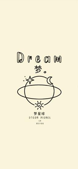 Ruiyoo - Dream Logo
